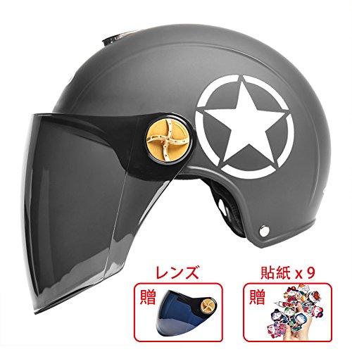 バイクヘルメット ダブルレンズのハーフヘルメット 換気・日焼け止め・雨防止タイプのハーフヘルメット フリーサイズ(55~60cm) ブラック 男女適用 きれいな貼紙を贈る