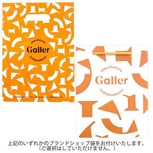Galler(ガレー)『ベルギー王室御用達ミニバーギフトボックス12本入』