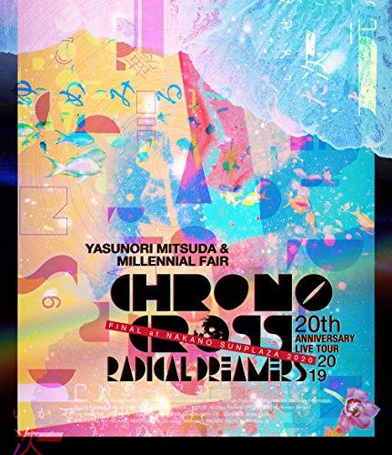 CHRONO CROSS 20th Anniversary Live Tour 2019 RADICAL DREAMERS Yasunori Mitsuda & Millennial Fair FINAL at NAKANO SUNPLAZA 2020 (特典なし) [Blu-ray]