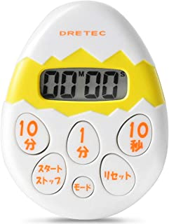 dretec(ドリテック) たまごタイマー 時計機能付き デジタル 最大セット99分50秒 T-171WT ホワイト