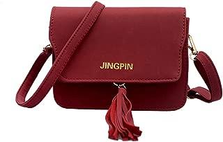 Waymine Women's Wild Shoulder Bag Scrub Tassel Solid Flap Messenger Bag Crossbody Bag