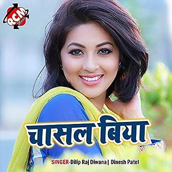 Chasal Biya