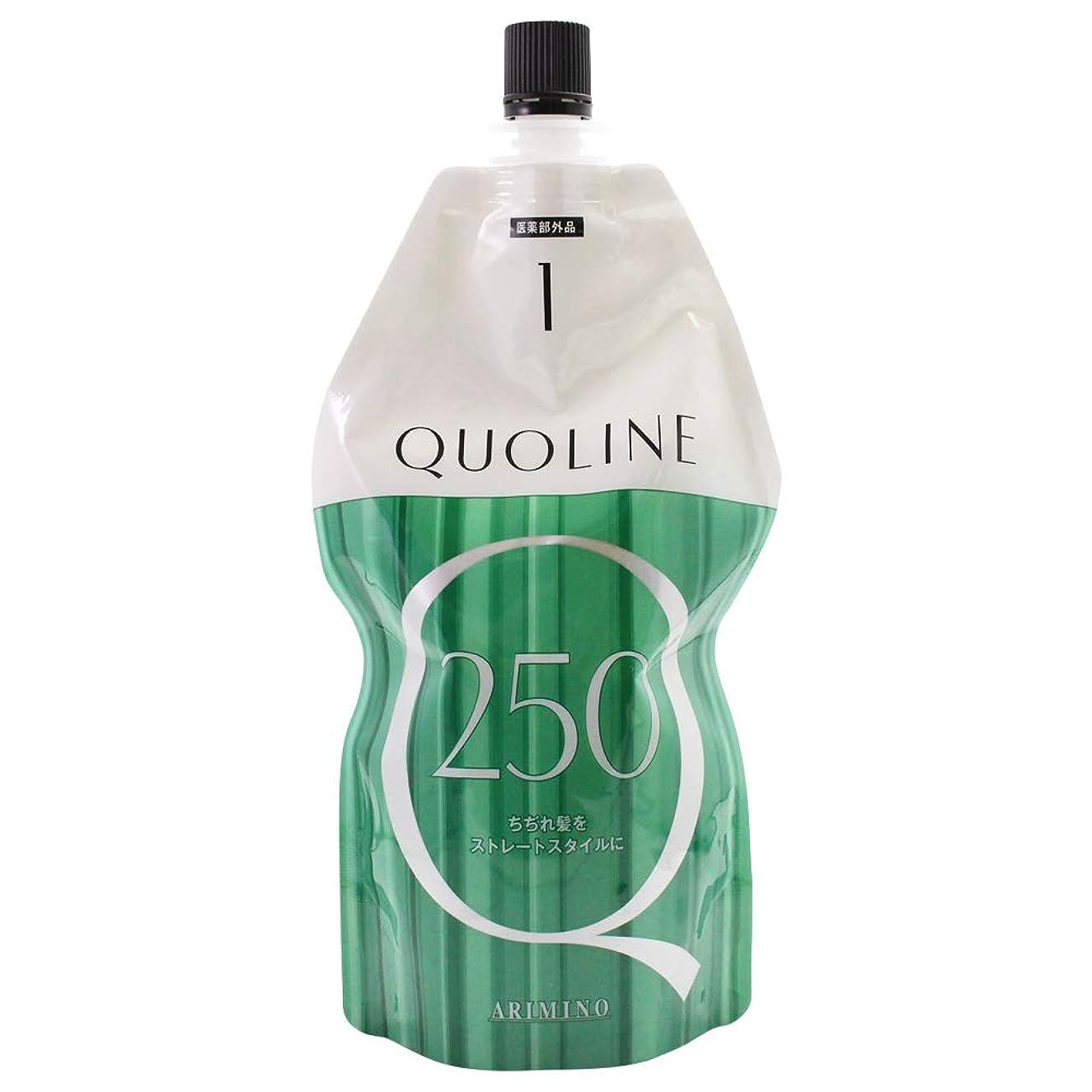すごい礼儀デコレーションアリミノ クオライン T-C 250 1剤 400g