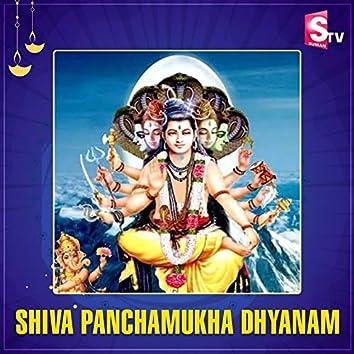 Shiva Panchamukha Dhyanam