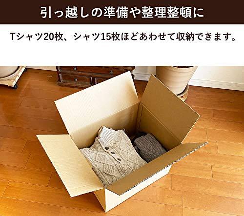 『ボックスバンク ダンボール 引っ越し 段ボール箱 120サイズ(記入欄付)10枚セット FD05-0010-c 強化材質』の5枚目の画像