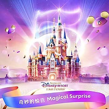 Magical Surprise (Shanghai Disney Resort 5th Anniversary Theme Song)