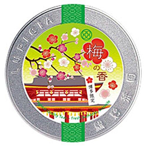 【福岡限定】ルピシア 博多オリジナルティー50g限定ラベル缶製品 (梅の香)
