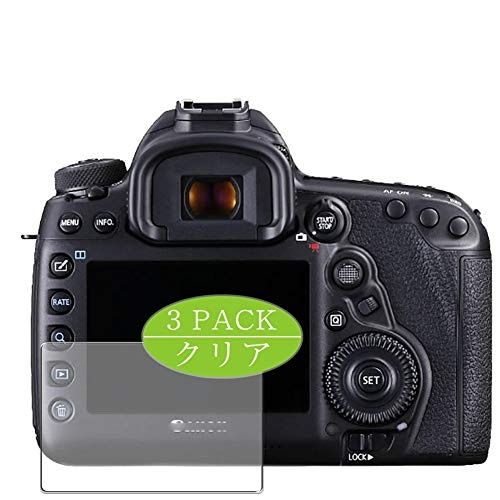 Vaxson - Pellicola protettiva per display, compatibile con Canon EOS 5D Mark IV MarkIV, senza bolle, 3 pezzi
