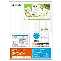 (まとめ買い) ヒサゴ はがき用紙 はがき・カード A4 4面 ホワイト 10枚入 BM202S 【×5】