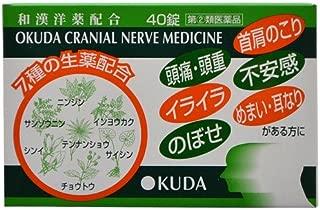 【指定第2類医薬品】奥田脳神経薬K 40錠