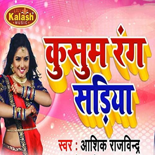 Aashiq Rarvindra