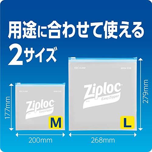 ジップロック【大容量】イージージッパーM透明40枚入