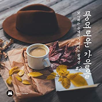 Newage Piano Collection for Welcoming Bountiful Autumn #2