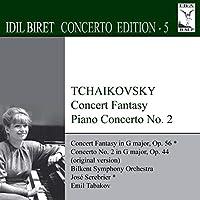 Idil Biret Concerto Edition: Piano Concerto No. 2/