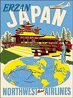 ERZAN30x40cmメタルポスター壁画ショップ看板ショップ看板日本ノースウエストオリエント航空ヴィンテージ日本の旅行広告家の装飾ブリキ看板