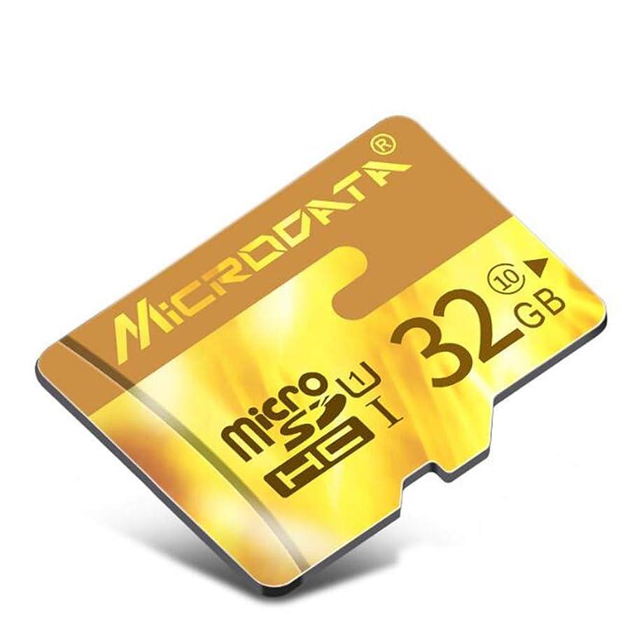あまりにも火炎劣る32 GB MicroSDカードTF カード TF(micro-SD) カード Class10 対応 互換性、メガホン、MP4、MP3、カメラに適用、高速メモリカードfor iPhone Androidタブレット