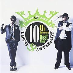 真夏のMemory... 2011 feat. Fivesta
