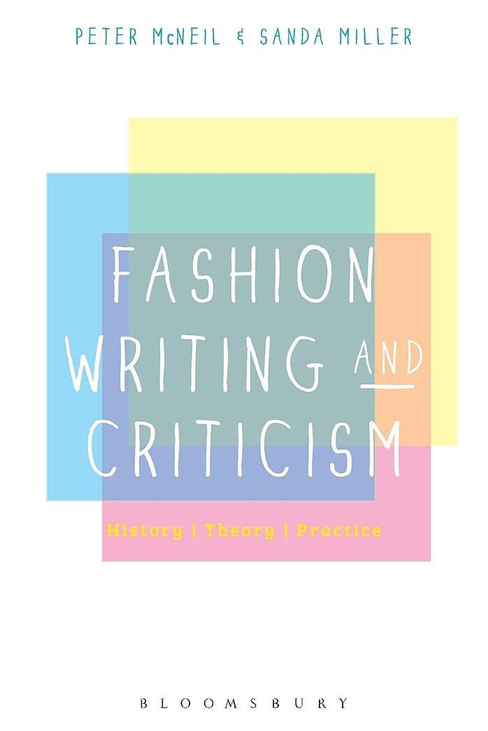 意欲その寄り添うFashion Writing and Criticism: History, Theory, Practice