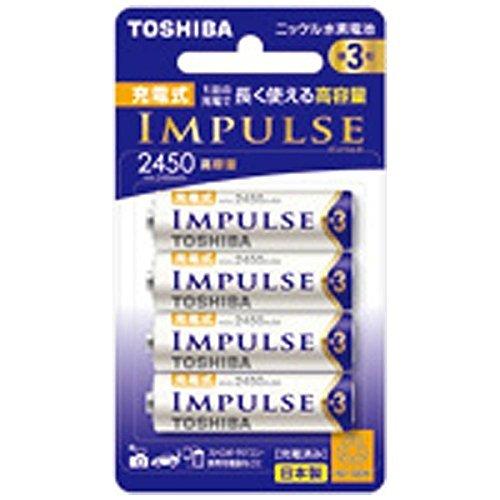 TOSHIBA(東芝ライフスタイル)『充電式IMPULSE 充電池(TNH-3AH 4P)』