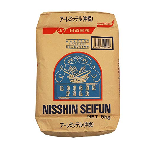 ライ麦粉 アーレミッテル ライ麦全粒粉 中挽 日清製粉 業務用 5kg 日清製粉 業務用