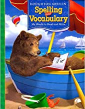 Spelling And Vocabulary My Words To Read And Write 1 (Houghton Mifflin Spelling and Vocabulary)