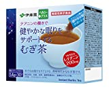 伊藤園 健やかな眠りをサポートする麦茶 スティック(1.4g*30本入)