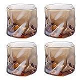 ASWT -Bicchieri da Whisky, Bicchieri da Scotch Set di 4, Bicchieri Stile per Bicchieri da Whisky Bourbon/Bar Tumbler, Bicchieri da Whisky Vecchio Stile, Bordo Dorato,5 Amber