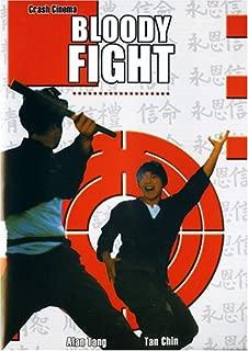 Bloody Fight