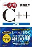 q? encoding=UTF8&ASIN=4797354542&Format= SL160 &ID=AsinImage&MarketPlace=JP&ServiceVersion=20070822&WS=1&tag=liaffiliate 22 - エンジニアになるための勉強方法まとめ