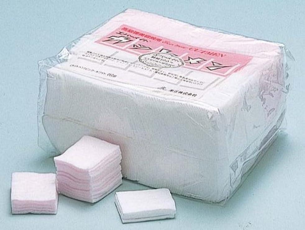 簡単な乳製品いらいらするエバーメイト カットメン