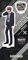 ムービック 「『ヒプノシスマイク-Division Rap Battle-』Rhyme Anima」 アクリルスタンド/観音坂独歩