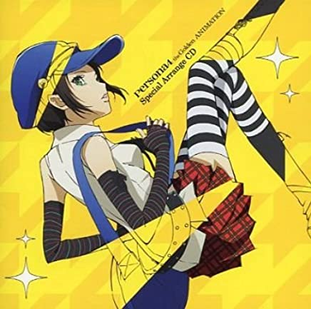 persona4 the Golden ANIMATION Special Arrange CD