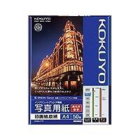 (まとめ) コクヨ インクジェットプリンター用 写真用紙 印画紙原紙 高光沢・厚手 A4 KJ-D11A4-50 1冊(50枚) 【×2セット】 ds-1572169