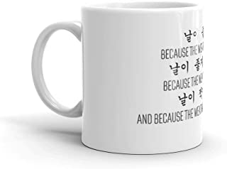 Goblin - The Weather. 11 Oz Ceramic Coffee Mugs With C-shape Handle, Comfortable To Hold. 11 Oz Classic Coffee Mugs, C-handle And Ceramic Construction