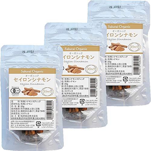 桜井食品 オーガニックセイロン シナモンスティック 20g×3個