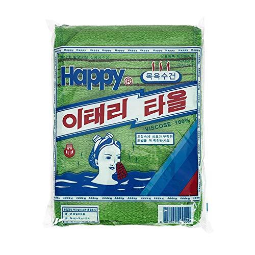Toalla de baño coreana con nombre italiano, 20 unidades, exfoliante corporal, mitón de baño exfoliante genuino, eliminar la piel muerta amarilla y verde (verde)