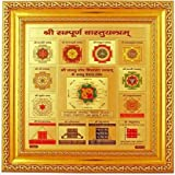 """The Yantra sent to our clients are previously energized by our Guruji, therefore it may be directly placed in the Puja Room or Place of Worship. Complete Photo Frame, Gold foil plated sheet with MDF back and hanging hook. Approximately 9.5"""" x 9.5"""". T..."""