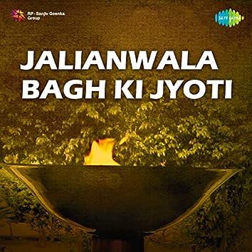 Jalianwala Bagh Ki Jyoti (Original Motion Picture Soundtrack)