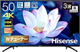 ハイセンス 50V型 4K対応液晶テレビ 50F68E 外付けHDD裏番組録画機能搭載 ハイダイナミックレンジ対応 3年保証