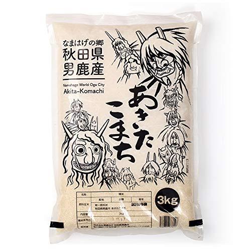 男鹿なび なまはげの郷秋田県男鹿産あきたこまち 3kg
