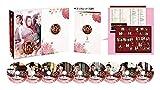 東宮~永遠の記憶に眠る愛~ DVD-BOX2[DVD]