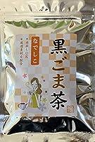 【12時まで当日出荷!】黒ごま麦茶 (4g×30TB  1パック)
