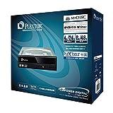 Plextor PX-891SAF-PLUS, paquete minorista, incluye Plextools Lite (versión completa)
