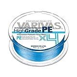 VARIVAS(バリバス) PEライン ハイグレードPE X4 150m 0.8号 15lb ウォーターブルー