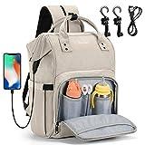 最新改良 マザーズリュック 防水マザーズバッグ USB充電ポート搭載 超大容量 ママバック 軽量 保温ポケット ベビーカーに掛けるベルト付き 改良品 ベージュ