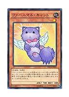 遊戯王 日本語版 NECH-JP019 Fluffal Cat ファーニマル・キャット (ノーマル)