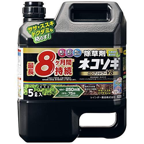 レインボー薬品 除草剤 ネコソギロングシャワーV8 5L