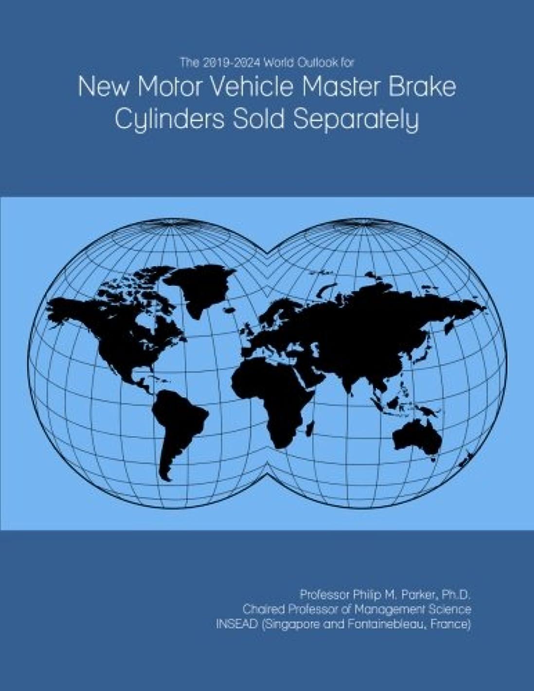 薄めるモック戻るThe 2019-2024 World Outlook for New Motor Vehicle Master Brake Cylinders Sold Separately