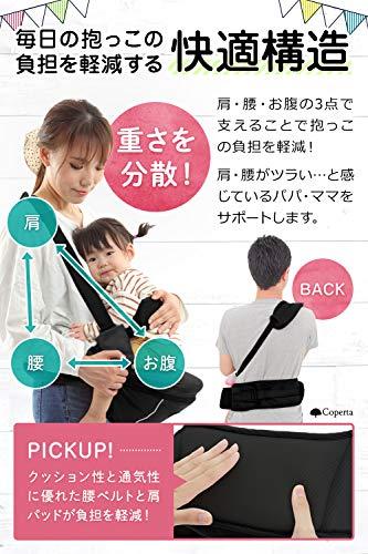 【保育士が推薦】ヒップシートだっこひも【安全ベルト付き改良モデル日本語説明書付き】抱っこ紐おんぶ紐コペルタ新生児(ブラック)