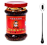 Lao Gan Ma Spicy Chili Crisp (Chili Oil Sauce) - 7.41 Ounce+ Only one NineChef Spoon